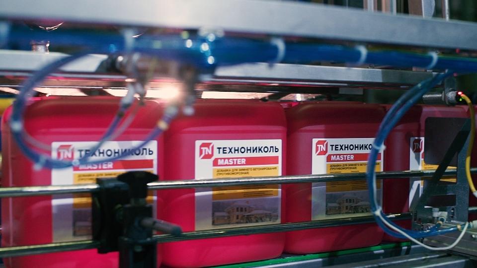 Nové technológie pri výrobe stavebných materiálov